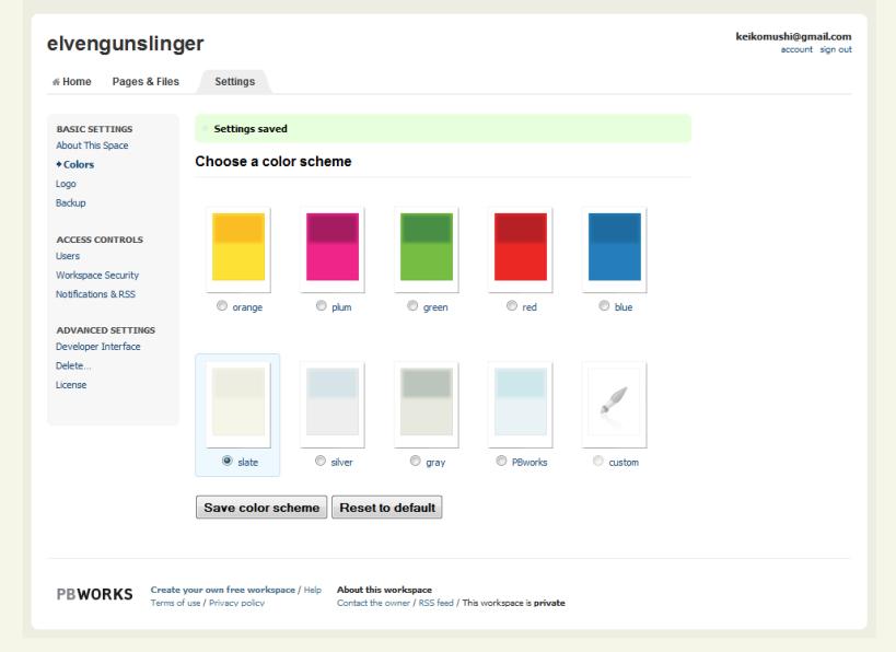 PBWorks Customization